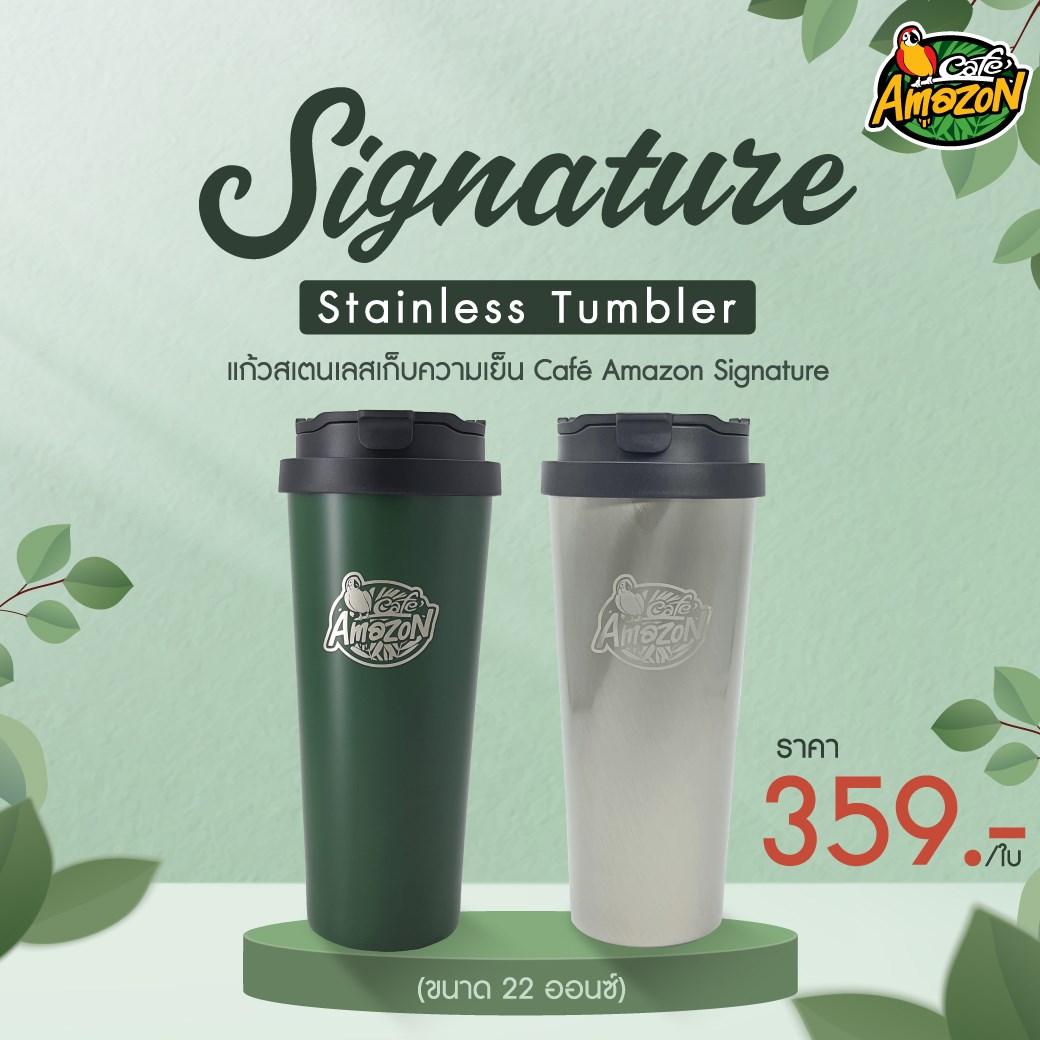 Stainless Tumbler