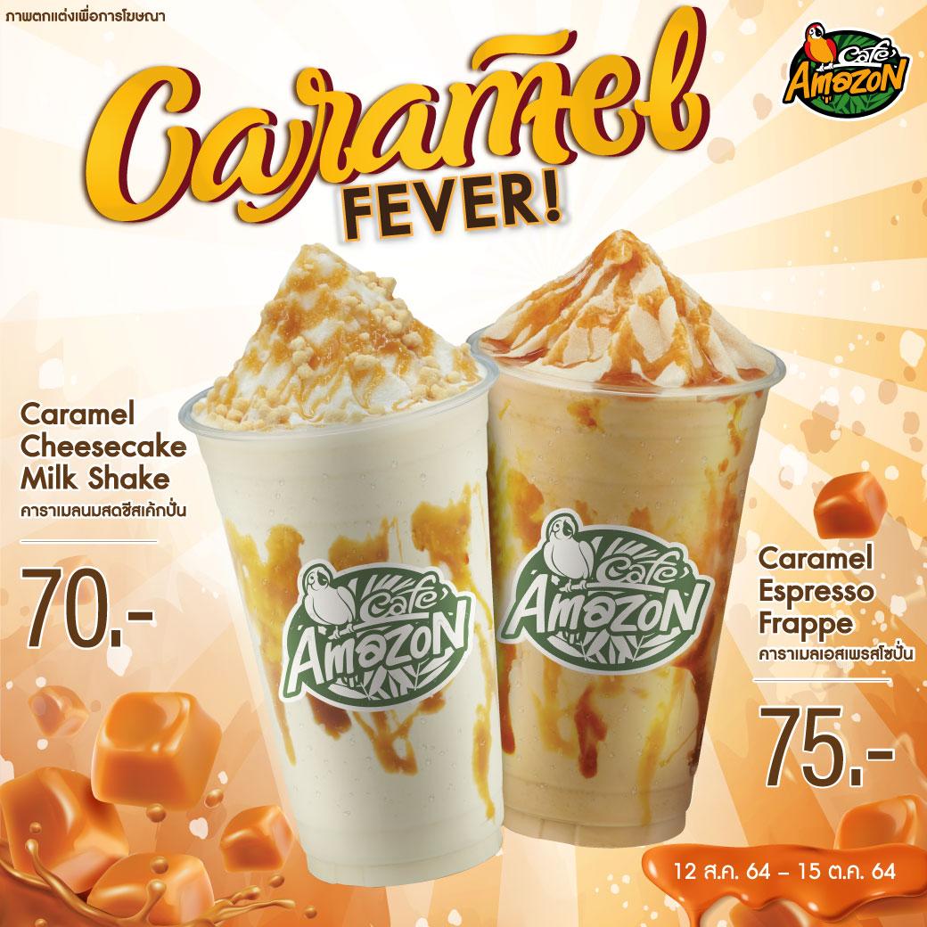 Caramel Fever