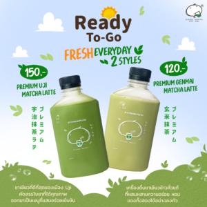 สายมัทฉะ ต้องห้ามพลาด! สดชื่นได้ทุกวันกับ KAMU Ready To Go Premium Uji Matcha Latte และ Premium Genmai Matcha Latte